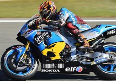 engagement-elf-dans-competition-moto.jpg